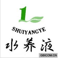 水養液 SHUIYANGYE 1