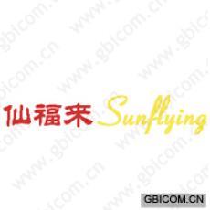 仙福来;SUNFLYING