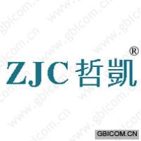 哲凯 ZJC