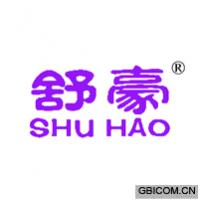 舒豪SHUHAO
