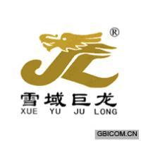雪域巨龙XUE YU JU LONG