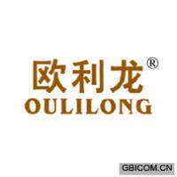 欧利龙OULILONG