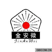 金安微 JINANWEI